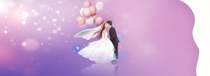 創意合成婚禮請柬 婚禮 婚慶 請柬 唯美 浪漫 創意 背景 商業 簡約 清新 夢幻 氣泡 親吻 漸變色, 婚禮, 婚慶, 請柬 背景圖片