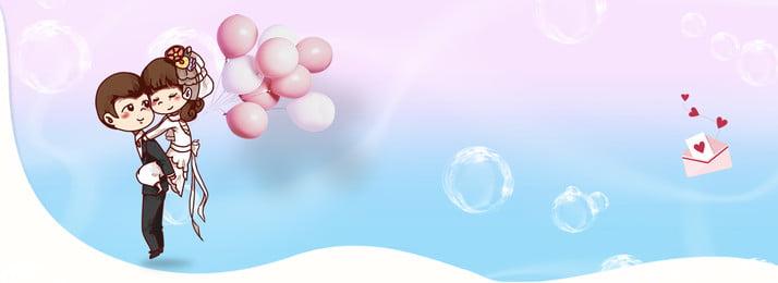 創意合成婚禮請柬 婚禮 婚慶 請柬 唯美 浪漫 創意 背景 商業 簡約 清新 夢幻 氣泡 氣球 漸變色, 創意合成婚禮請柬, 婚禮, 婚慶 背景圖片