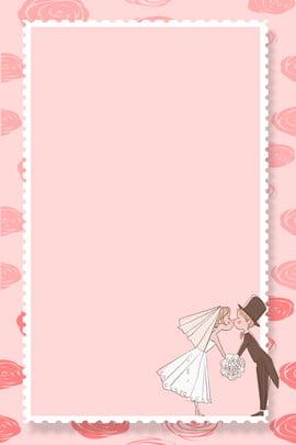 卡通可愛婚禮邀請函 婚禮 婚禮邀請函 卡通 可愛 手繪 手繪玫瑰 文藝 簡約 , 婚禮, 婚禮邀請函, 卡通 背景圖片