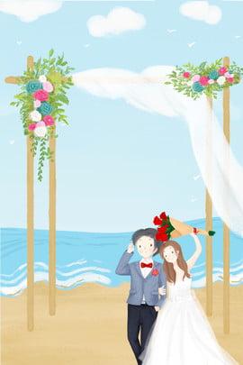Wedding wedding invitation invitation fundo de casamento à beira mar Casamento Casamento Convite Convite Fundo do casamento Wedding Wedding Invitation Imagem Do Plano De Fundo