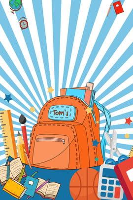 新学期新設備開校ポスター 新入生歓迎 新学期新スタート 開幕シーズン 学校のポスター 学校を始める 初校 オファーを開始 幼稚園 学校の背景 , 新学期新設備開校ポスター, 新入生歓迎, 新学期新スタート 背景画像