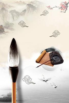 वेनफैंग फोर ट्रेज़र पोस्टर बैकग्राउंड वेनफांग सिबाओ लेखन ब्रश स्याही कागज़ yantai चीनी , वेनफांग, ब्रश, स्याही पृष्ठभूमि छवि