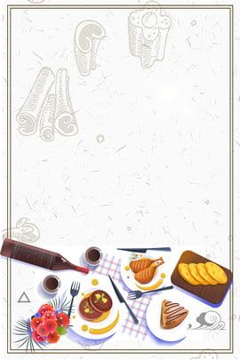 美食牛排套餐簡約海報 西餐 牛排 紅酒 雞肉 花簇 優雅 食品 套餐 海報 , 美食牛排套餐簡約海報, 西餐, 牛排 背景圖片
