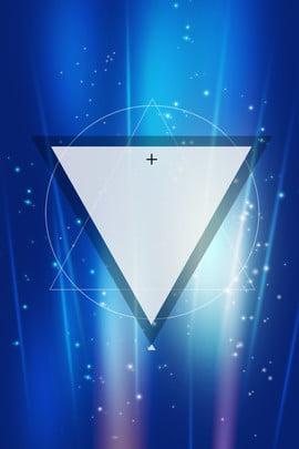 Glare blue poster nền công nghệ Trắng Màu xanh Áp phích Bản Phích Bản Sáng Hình Nền