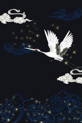 अंतर्राष्ट्रीय चीनी पवन क्रेन पारंपरिक पोस्टर पृष्ठभूमि सफेद क्रेन हाथ खींचा , हुआ, परंपरा, चीनी पृष्ठभूमि छवि