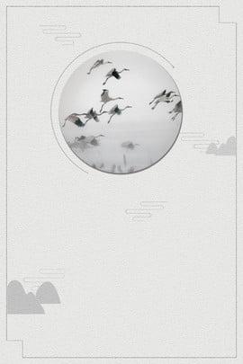 シンプルな古風な白露のソーラー素材 ホワイトクレーン 山 クラウド 単純な 新鮮な 古代のスタイル 中華風 テクスチャ グレー 白 シンプルな古風な白露のソーラー素材 ホワイトクレーン 山 背景画像