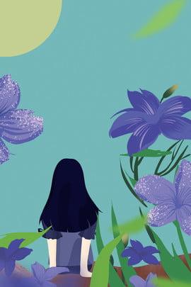 white dew twenty four solar illustrator wind girl back shadow poster embun putih dua puluh , Empat, Belakang, Bunga imej latar belakang