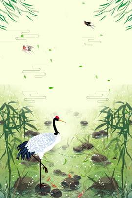 百四十四祭竹林クリーククレーンポスター 白い露 24ソーラーターム 伝統的なソーラー用語 習慣 文学 新鮮な 竹の森 クリーク ホワイトクレーン 鳥 落ち葉 , 白い露, 24ソーラーターム, 伝統的なソーラー用語 背景画像