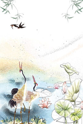 bailu二十四太陽用語中華風白鶴池ポスター 白い露 24ソーラーターム 伝統的なソーラー用語 習慣 文学 新鮮な 中華風 ホワイトクレーン 池 ロータス 笹の葉 , 白い露, 24ソーラーターム, 伝統的なソーラー用語 背景画像