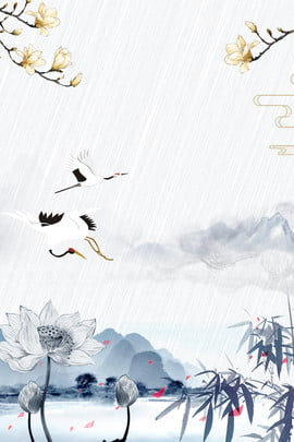 bailu 24th solar ink lotus white crane poster sương trắng hai mươi , Cách, Bốn, Trời Ảnh nền