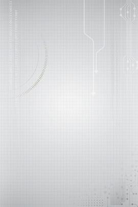 간단한 흰색 회색 기술 라인 사업 배경 화이트 회색 간결한 기술 라인 회색 사업 , 간단한 흰색 회색 기술 라인 사업 배경, 미팅, 회색 배경 이미지
