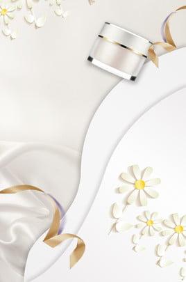 fundo de anúncio cosmético minimalista branco branco simples cosméticos publicidade plano de fundo fundo , Branco, Fundo, Minimalista Imagem de fundo