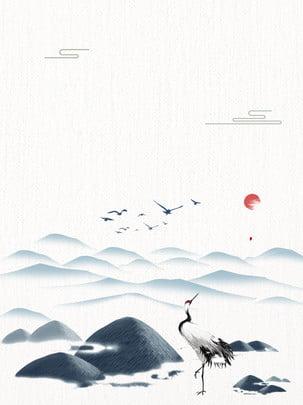ngỗng hoang gushan sếu đầu đỏ ngỗng hoang núi núi cô , Cảnh, Ấm, Họa Ảnh nền