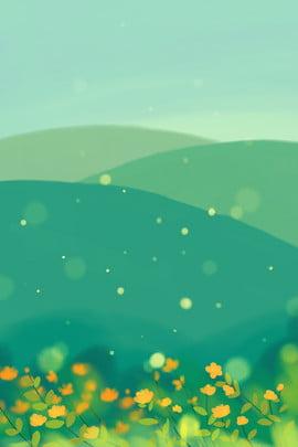 春天野外花草背景 野花 野草 山丘 草地 綠色草坪 野外 踏青背景 小花朵 簡約背景 卡通背景 , 野花, 野草, 山丘 背景圖片