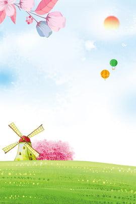 Cối xay gió hoa anh đào áp phích cây Cối xay gió Cây Cối Trời Xanh Hình Nền
