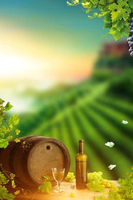 शराब संपत्ति शराब विज्ञापन पृष्ठभूमि शराब जागीर रेड वाइन विज्ञापन पृष्ठभूमि शराब जागीर रेड वाइन विज्ञापन पृष्ठभूमि शराब , वाइन, विज्ञापन, पृष्ठभूमि पृष्ठभूमि छवि