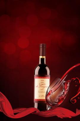 wine red wine ribbon wine glass , Glare, Wine, Wine Bottle Background image