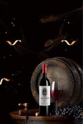 वाइन चखने का वायुमंडलीय प्रकाश प्रभाव वाइन बैरल गोल्ड रिबन पोस्टर शराब चखना रेड वाइन शराब सूखा , शराब, वाइन, शराब पृष्ठभूमि छवि