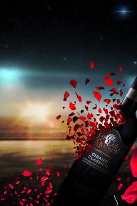 वाइन चखने के वायुमंडलीय रात आकाश गुलाब की पंखुड़ियों पोस्टर शराब चखना रेड वाइन शराब सूखा , पंखुड़ियाँ, प्रकाश, शराब पृष्ठभूमि छवि