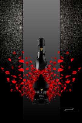 रेड वाइन चखने का वातावरण सरल गुलाब की पंखुड़ियों वाला पोस्टर शराब चखना रेड वाइन शराब सूखा , शराब, की, रेड वाइन चखने का वातावरण सरल गुलाब की पंखुड़ियों वाला पोस्टर पृष्ठभूमि छवि