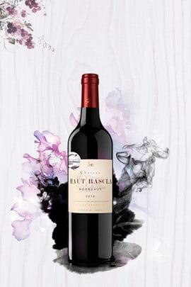 वाइन चखने वायुमंडलीय लकड़ी अनाज स्याही पोस्टर शराब चखना रेड वाइन शराब सूखा , का, शराब, दाना पृष्ठभूमि छवि