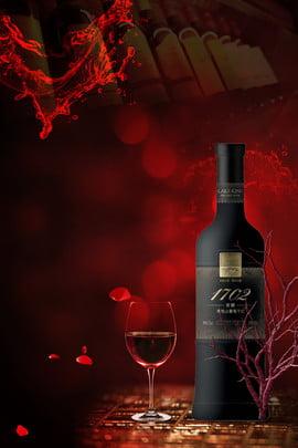 vinho degustação atmosfera copo de vinho rosa cartaz de pétalas degustação de vinhos vinho , Degustação, Tinto, Wine Imagem de fundo