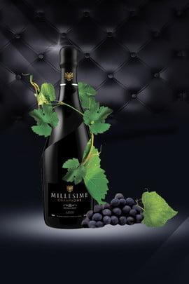 रेड वाइन चखने उच्च अंत वायुमंडलीय काले अंगूर पत्ता पोस्टर शराब चखना रेड वाइन शराब सूखा , का, शराब, वाइन पृष्ठभूमि छवि