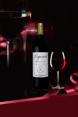 रेड वाइन चखने का माहौल लाल रिबन पोस्टर शराब चखना रेड वाइन शराब सूखा , वाइन, शराब, सूखा पृष्ठभूमि छवि