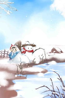 वायुमंडलीय ताजा ऊर्जा त्योहार सर्दियों के पोस्टर सर्दी 24 सौर शब्द चौबीस , बोर्ड, सर्दियों, ऋतु पृष्ठभूमि छवि