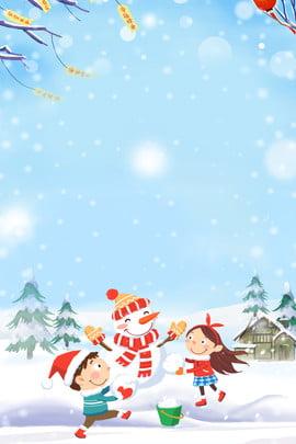 冬令營大家一起堆雪人海報 冬令營 兒童 藍色 一起堆雪人 樹木 雪天 雪花 海報 背景 , 冬令營大家一起堆雪人海報, 冬令營, 兒童 背景圖片
