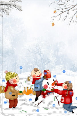 冬令營兒童推雪人海報下載 冬令營 兒童 雪人 歡慶 玩耍 可愛 開心 海報 背景 , 冬令營兒童推雪人海報下載, 冬令營, 兒童 背景圖片