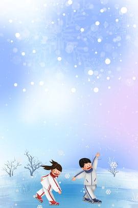 冬令營滑雪分層banner 冬令營 趣味冬令營 招募 玩耍 滑雪 冬天 雪花 旅遊 創意合成 , 冬令營滑雪分層banner, 冬令營, 趣味冬令營 背景圖片