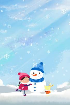 冬令營雪地分層banner 冬令營 雪地 趣味冬令營 招募 玩耍 堆雪人 冬天 雪花 旅遊 創意合成 , 冬令營, 雪地, 趣味冬令營 背景圖片
