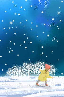趣味冬令營旅遊分層banner 冬令營 雪地 趣味冬令營 招募 玩耍 滑雪 冬天 雪花 旅遊 創意合成 , 趣味冬令營旅遊分層banner, 冬令營, 雪地 背景圖片