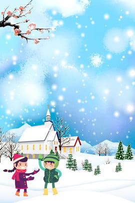 Kỳ nghỉ mùa đông trại tuyết mùa đông tuyết snowball poster trẻ em Trại đông Kỳ nghỉ Em Nhà Kỳ Hình Nền