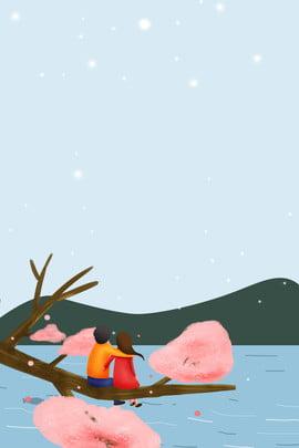 로맨틱 커플 여행 포스터 겨울 벚꽃 나무에 눈 현장을보고 겨울 벚꽃 설경 낭만주의 커플 여행 아름다운 일러스트 레이터 스타일 , 스타일, 겨울, 벚꽃 배경 이미지