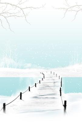 सर्दियों के हिमनदी दृश्य सर्दी ठंड बहुत ठंडा छोटा पुल हिमपात हिमपात मृत , सर्दी, ठंड, बहुत पृष्ठभूमि छवि