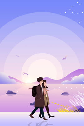 winter cặp đôi du lịch gradient beauty poster mùa đông cặp đôi du , Máy, Quần, áo Ảnh nền