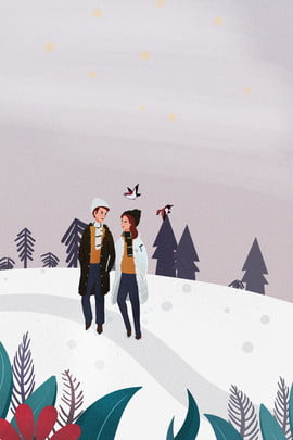 winter couple travel snow , Walking, Character, Plant Background image