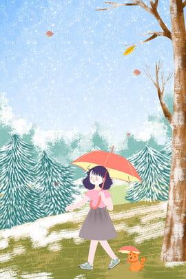 冬の晴天旅行少女ポスター 冬 ワイルド 晴れ 旅行する 少女 動物 植物 イラストレーターのスタイル , 冬の晴天旅行少女ポスター, 冬, ワイルド 背景画像