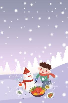 Mùa đông sáng tạo cậu bé ăn tuyết lẩu Mùa đông Thức ăn Lẩu Nhân Mùa đông Sáng Hình Nền