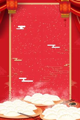 winter food winter solstice red eat dumplings , New Spring, Ad, Winter Background image