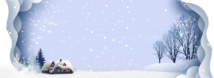 शीतकालीन बड़ी ठंडी ओरिगामी विंड बैकग्राउंड सर्दी बड़ी ठंड है ओरिगेमी, हवा, दूर, का पृष्ठभूमि छवि