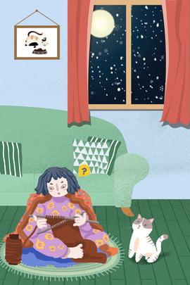सर्दियों की छुट्टी घर में स्वेटर लड़की सर्दी छुट्टी आराम का समय जीवन स्वेटर , बुनना, किट्टी, कपड़ा पृष्ठभूमि छवि
