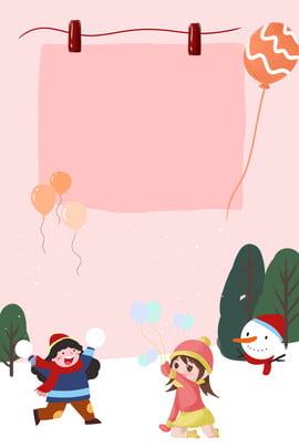冬季寒假冬令營海報背景 寒假冬令營 冬令營 玩雪 兒童 堆雪人 海報背景 冬季 兒童旅遊 打雪仗 , 寒假冬令營, 冬令營, 玩雪 背景圖片