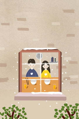winter home couple food , Leisure, Time, Character Background image