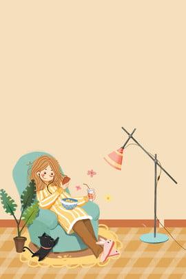 冬の家読書カジュアルな女の子イラスト風ポスター 冬 ホーム 読み物 教育 暖かい 少女 休暇 イラストレーターのスタイル , 冬, ホーム, 読み物 背景画像