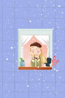 शीतकालीन लड़की खिड़की साहित्यिक लड़की त्वचा देखभाल पोस्टर सर्दी खिड़की के सामने लड़की किट्टी त्वचा , देखभाल, के, करने पृष्ठभूमि छवि