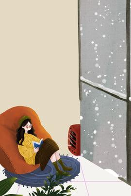 शीतकालीन आग खिड़की आकस्मिक लड़की छुट्टी चित्रण पोस्टर सर्दी खिड़की के सामने आग , सामने, आग, के पृष्ठभूमि छवि