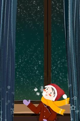 सर्दियों की खिड़की के सामने बर्फ के दृश्य के साथ गर्म लड़का पोशाक पोस्टर सर्दी खिड़की के सामने हिम , शैली, सामने, हिम पृष्ठभूमि छवि